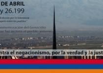 armenia1-470x290