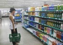 Supermercado Consumo Gondola