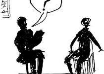 pregunta entrevista