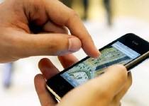 VERIFICACIÓN. Los datos enviados desde el celular serán cotejados con la base de datos biométricos que posee el Estado.