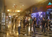 Centro Galeria Compras Navideñas