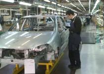 fabrica autos