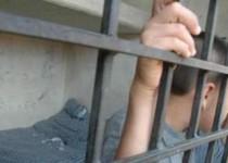 niños presos