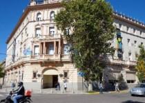 Municipalidad de Villa María