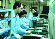 fabrica electronica